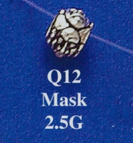 Mask Spacer Bead