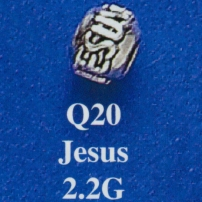 Jesus Spacer Bead